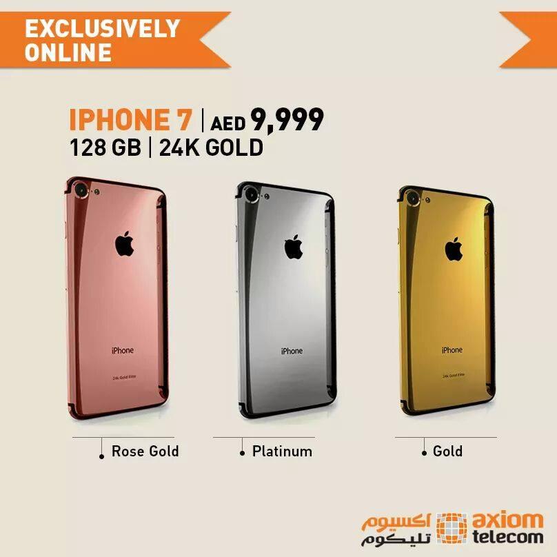 اكسيوم توفر آيفون 7 مصنوع من الذهب في الإمارات