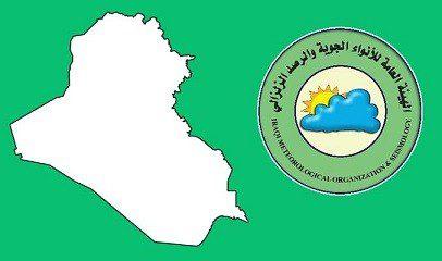 طقس العراق : مغبر للايام الاربعة المقبلة مع انخفاض درجات الحرارة