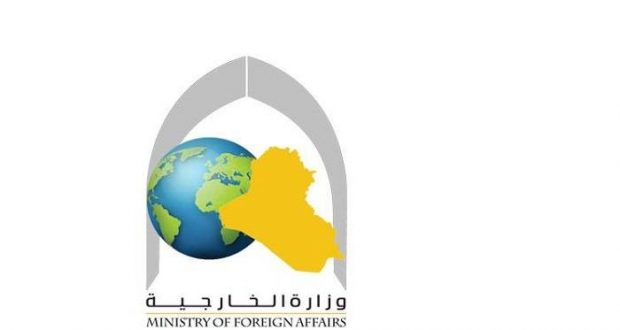 وزارة الخارجية العراقية تستنكر بيان مجلس التعاون الخليجي