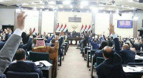 قانون اقره البرلمان العراقي