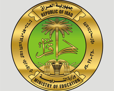 نتائج الدور الثاني للصفوف المنتهية للدراسة الإعدادية للعام الدراسي 2015-2016 للفرع العلمي لكافة المحافظات.