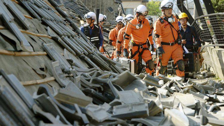 وتعد اليابان من اكثر الدول عرضه للزلازل وذلك لانها تقع في نطاق احزمة الزلازل وايضا في نطاق البراكين النشطة
