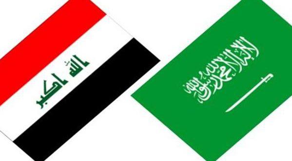 """مباراة """"لعبة"""" العراق والسعودية الثلاثاء 6-9-2016م نقل مباشر"""