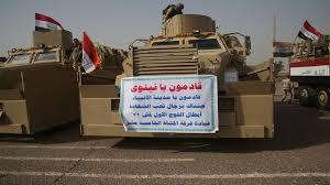 إحصائيات مجمل خسائر العدو يوم 17/10/2016 ولغاية الساعة 900 ليوم 24/10/2016 عمليات تحرير الموصل. ١- قتل ( 772) إرهابيا وإلقاء القبض على(23) اخرين ٢- تدمير (127) عجلة مفخخة  ٣- تدمير (27) مفرزة هاون  ٤- تدمير(16) أحادية  ٥-تدمير (7) حزام ناسف ٦- تدمير مخزن كبير للأسلحة  ٧- تفكيك (4) منازل مفخخة ٨- تدمير (11) مضافة للعدو ٩- تفجير (397) عبوة ناسفة تحت السيطرة ١٠- تفجير (5) دراجات نارية  ١١- تدمير (3) أنفاق ١٢- تدمير مركز قيادة للإرهابيين . ١٣- تدمير (40 موضع دفاعي للإرهابيين ١٤- تدمير مدفع مقاومة طائرات عدد (6)  ١٥- تدمير دوشكة عدد (3) ١٦- الاستيلاء على 1.5 طن من (نترات الامونيا)  ١٧- الاستيلاء على هاون عيار 120 ملم عدد (9) و (380) قنبرة هاون ١٨- الاستيلاء على هاون عيار 60 ملم عدد (1)  ١٩- الاستيلاء على (61) صاروخ كاتيوشا  ٢٠- الاستيلاء على (31) قاعدة صواريخ  ٢١- الاستيلاء على رشاشة بي كي سي عدد (3) ٢٢- الاستيلاء على قاذفة أر بي جي 7 عدد (4) ٢٣- الاستيلاء على حزام ناسف عدد (1)  ٢٤- تدمير ( 4) مدافع والاستيلاء على مدفعين  ٢٥- العثور على (4) رشاشة أحادية وتدمير (2) رشاشة أحادية ٢٦- العثور على معملين للتفخيخ.