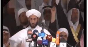 الشيخ قصي الزين