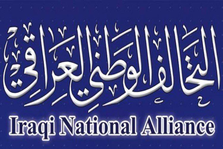 التحالف الوطني : اجتماعا برئاسة السيد الحكيم وحضور العبادي