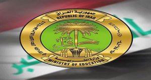 التربية: 3775 درجة وظيفية للتعيين في خمس محافظات