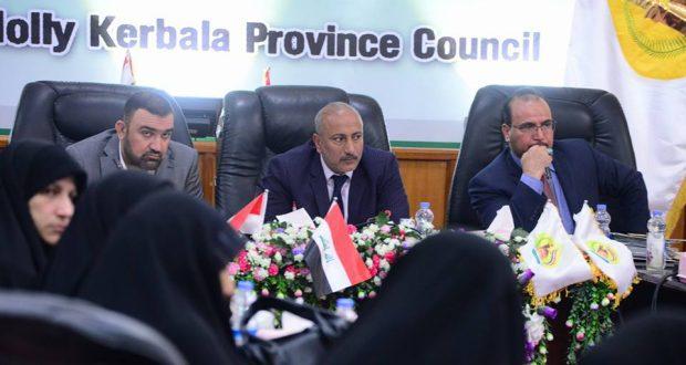 """جلسة مجلس محافظة كربلاء هي لـ""""تسوية الخلافات بين اعضاءه"""""""