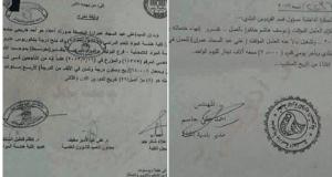 """""""بابل """"خريج هندسة مواد"""" يحصل على عمل كعامل بلدية (كناس ) مؤقت باجر يومي قدرi7 آلاف دينار عراقي"""