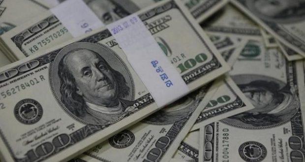 dolar يورو