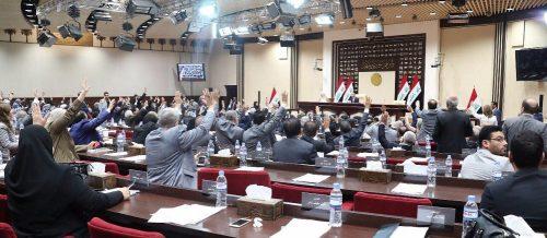 العراقمجلس النوابجلسةتاجيل