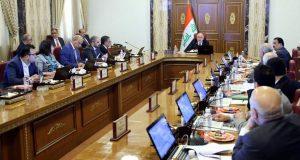 الوزراء العراقييصوتموعد الانتخابات