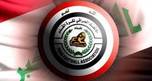 كرة القدمالعراقيحكامترشيحكاس الخليج