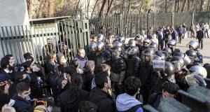 ايرانيةاحتجاجاتطهرانالحرس الثورياعتقال