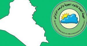 ارضيةشمال العراق