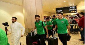 الوطني يصل الرياض