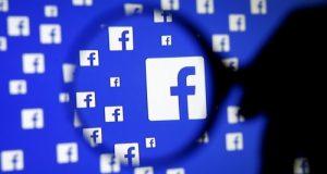 فيسبوك 1