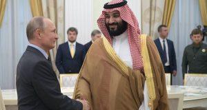 سلمانبوتينروسياالخلافةالسعودية