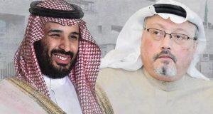 سلمانالسعوديةاوغلوتركياالقنصليةالملك