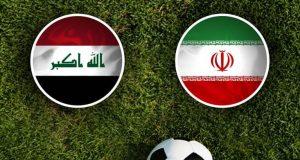 ايران العراق
