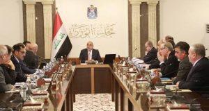 مجلس الوزراءالعراقياليوم الثلاثاء