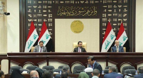 النواب العراقي