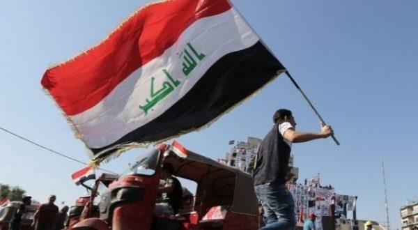 العراقي