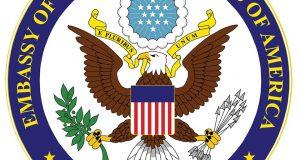 الامريكيةبغدادبنتاغون