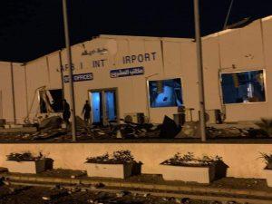 مطار كربلاء