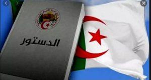 الدستور الجزائري