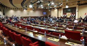 تحت قبة البرلمان