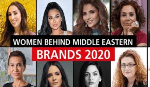 اعمال الشرق الاوسط