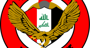 الجوية العراقية