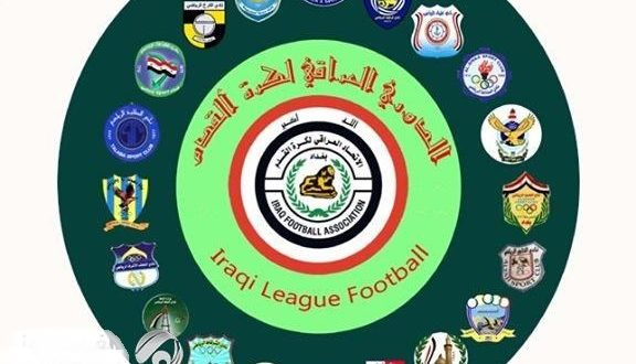 العراق يرفض ربطها بوزارة الشباب والرياضة