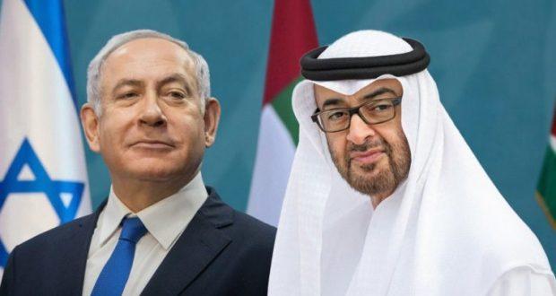 الإماراتي الإسرائيلي