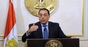 الوزراء المصري مصطفى مدبولي