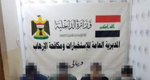 الاستخبارات ومكافحة الإرهاب العراقية