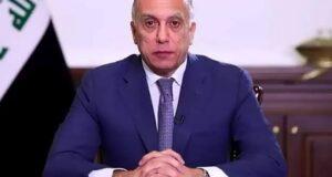 تصدي الكاظمي لفساد المنافذ الحدودية في العراق